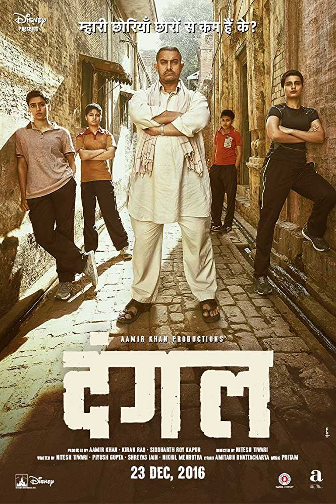 Aamir-Khan-in-Dangal