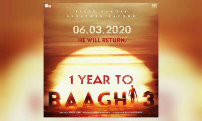 Baaghi release date announced