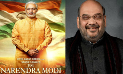 PM Narendra Modi biopic second poster March 18
