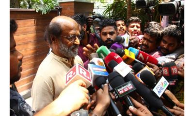 Rajinikanth-confirms-he-is-invited-for-ceremony