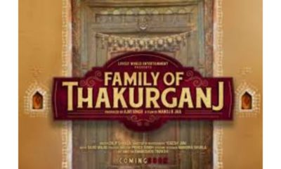 the-family-of-thakurganj