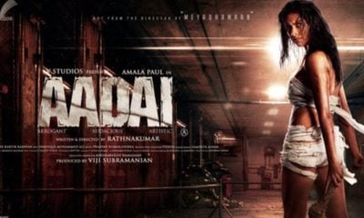 Aadai-south-film