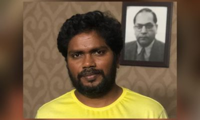 paranjith-in-legal-trouble
