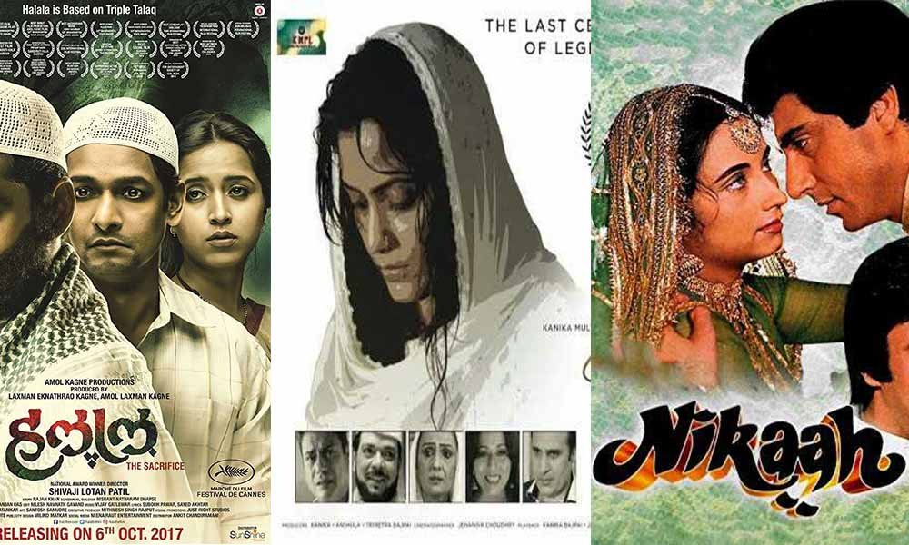 triple-talaq-movies