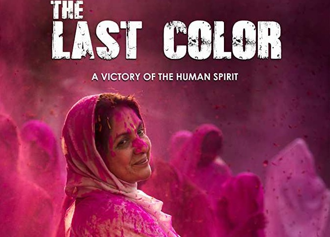the-last-color