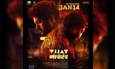 vijay-the-master-1