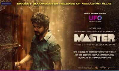 vijay-the-master