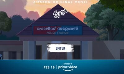 drishyam-2-website