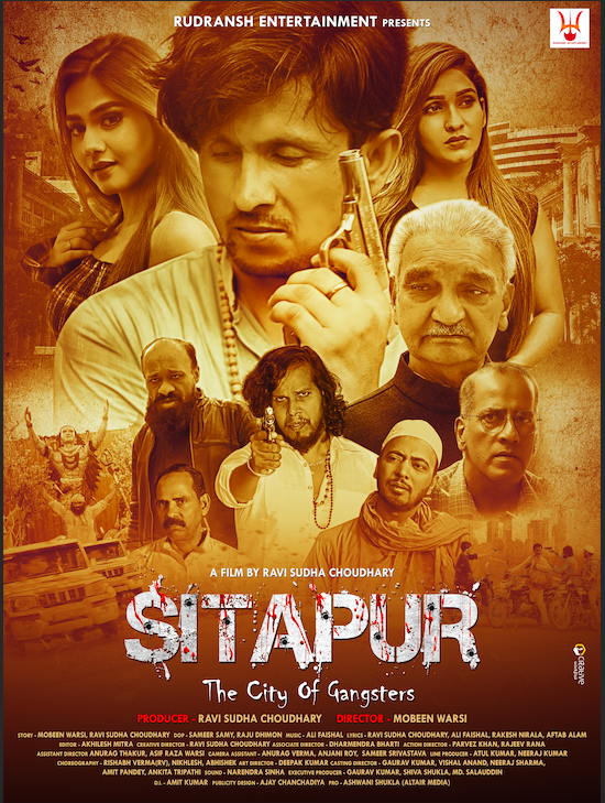 Poster_of_Sitapur_The_City_of_Gangsters