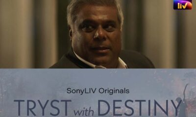 tryst-with-destiny-feature